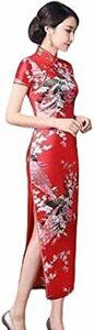 赤 XL 【美々杏】ロング丈 チャイナドレス サテン つるつる 孔雀と牡丹模様 コスプレ ハロウィン 舞台衣装 (赤, XL)