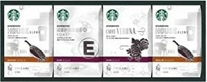 5袋 (x 4) スターバックス オリガミドリップコーヒーギフト