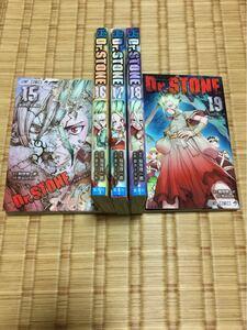 レンタル落ち ドクターストーン Dr.STONE 15巻から19巻