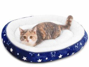 ペットベッド ふわふわ ラウンド型 暖かい 心地よい ペットクッション エアコン対策 滑り止め 防寒 洗濯可能