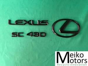 MJ279 中古 トヨタ ソアラ UZZ40 レクサス LEXUS SC430 平成13年5月 リア トランク エンブレム セット アクセサリー 外装