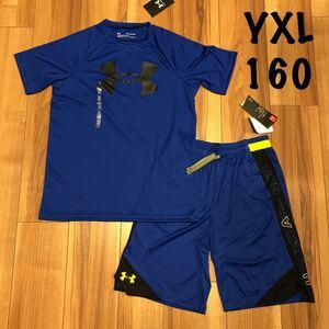 アンダーアーマー UNDER ARMOUR 160 YXL ジュニア 半袖 Tシャツ ハーフパンツ ショートパンツ 短パン バスパン セットアップ