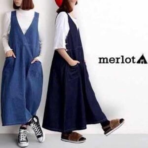 メルロー merlot ジャンパースカート デニムサロペット 紺