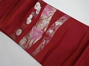 宗sou アンティーク 横段に楓模様織り出し名古屋帯(着用可)