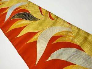 宗sou アンティーク 草葉模様織り出し名古屋帯(着用可)