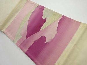 宗sou アンティーク 綴れ雲に山模様織り出し開き名古屋帯(額縁仕立て)(着用可)