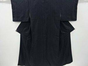 783855# 【1円~】大正ロマン 幾何学模様織り出し着物