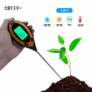 四合一 土壌テスター A-leaf デジタル土壌酸度計4-in-1土壌酸度/照度/水分含有量/温度測定 PHテスター 土壌測定器
