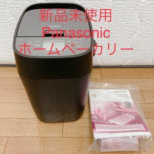 新品Panasonic SD-MDX102-K パナソニック ホームベーカリー
