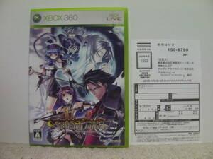 ■■ 即決!! Xbox360 アブソリュート ブレイジング インフィニティ(ハガキ付き)/Absolute Blazing Infinity ■■