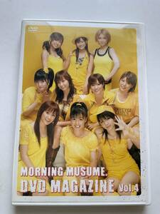 ☆モーニング娘。 DVDマガジン Vol.4