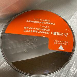 クイジナート 1mmスライサー DLC-341CH