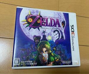 [送料無料]ゼルダの伝説 ムジュラの仮面 3DS