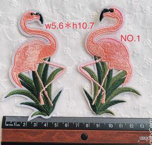 アイロンワッペン2枚セット 鶴ワッペン 青虫ワッペン