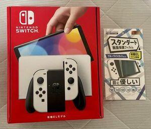 ★☆任天堂 スイッチ Nintendo Switch 有機ELモデル ホワイト 本体 画面保護フィルム付き 新品未開封☆★