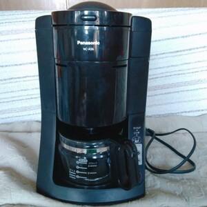 Panasonic 5カップ 670ml 沸騰浄水コーヒーメーカー NC-A56-K 黒 パナソニック
