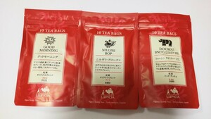 ルピシア 紅茶ティーバッグ 3袋