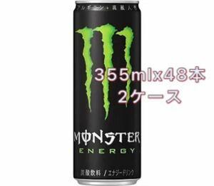 モンスターエナジー アサヒ飲料 炭酸飲料 スポーツドリンク ソフトドリンク Monster Energy 355mlx48本