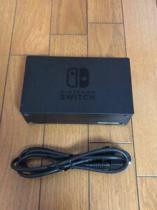 Nintendo Switch 純正ドック HDMIケーブル  ニンテンドースイッチ