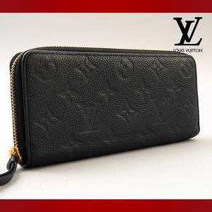【使用わずか】 LOUIS VUITTON ルイヴィトン モノグラム アンプラント ポルトフォイユ クレマンス ラウンドファスナー長財布 ブラック(006)