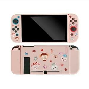 Nintendo Switch本体カバー おまけ付き