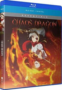 【送料込】ケイオスドラゴン 赤竜戦役 全12話(北米版 ブルーレイ) Chaos Dragon blu-ray BD