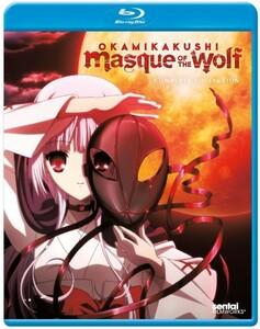 【送料込】おおかみかくし 全12話 (北米版 ブルーレイ) Okamikakushi: Masque of the Wolf blu-ray BD