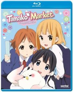 【送料込】たまこまーけっと 全12話 (北米版 ブルーレイ) Tamako Market blu-ray BD