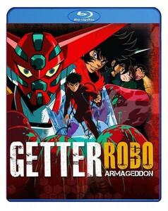 【送料込】真ゲッターロボ 世界最後の日 全13話(北米版 ブルーレイ) GETTER ROBO ARMAGEDDON blu-ray BD