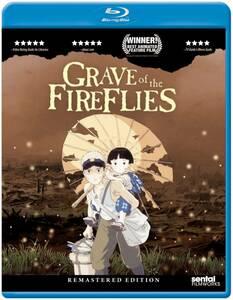 【送料込】火垂るの墓 (北米版 ブルーレイ) Grave of the Fireflies blu-ray BD