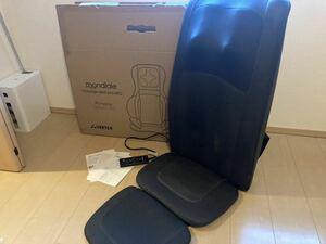 マッサージシート VERTEX mondiale massage seat pro MS2 persona ペルソナ 通電確認済み マッサージ器