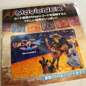 MovieNEX リメンバー・ミー。未開封品。