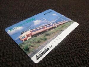 【CA01】国鉄 特急 雷鳥 485系 ボンネット 1000円 未使用 オレンジカード