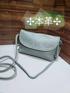 本革 ショルダーバッグ 新品 お財布バッグ ポシェット 斜め掛け 送料無料