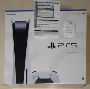 PlayStation 5 プレステ5 PS5 本体 SONY 新品未開封 未使用