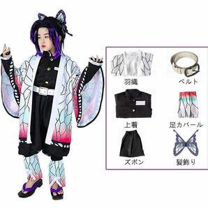 胡蝶しのぶ 鬼滅の刃 ハロウィン コスプレ衣装 子供用