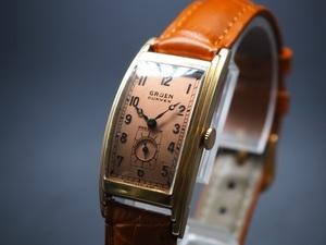 GRUEN グリュエン カーベックス CURVEX ステップケース 銅色文字盤 アンティーク腕時計 スモセコ 手巻き 稼働点検済み