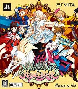 英雄*戦姫(限定版)(オリジナルポーチ、マーリンメタルチャーム 同梱) - PSVita