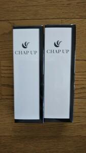 【10月27日入荷】チャップアップ 育毛剤2本セット