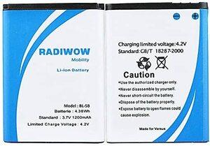 BL-5B 充電式電池 BL-5B リチウムイオン充電池 (3.7V,1200mAh) ノキア携帯電話/ラジオ用2個セット