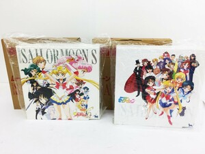 [ including in a package un- possible ] unused goods Pretty Soldier Sailor Moon less seal + Sailor Moon S LD-BOX 2 point set laser disk transportation box attaching
