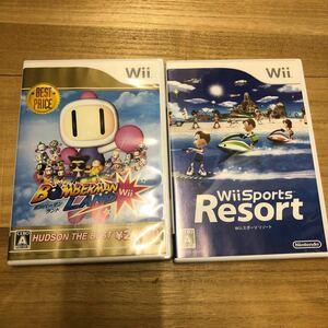 Wii ボンバーマンランド リゾートスポーツ