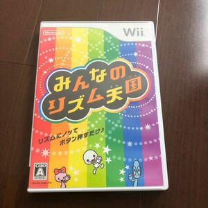みんなのリズム天国 Wii Wiiソフト