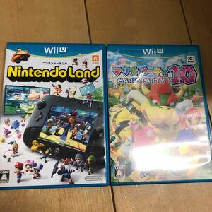 WiiU マリオパーティ10 ニンテンドーランド セット ソフト
