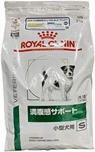新品3kg 【療法食】 ロイヤルカナン ドッグフード 満腹感サポート 小型犬用 S 3kgKEU5