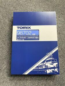1円スタート 新品未使用 TOMIX 200系東北・上越新幹線 F編成 基本セットB 6両 98702