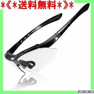 《*送料無料*》 ROCKBROS メンズ メガネ 運転用 ゴルフ ロードバイ 撃 量 スポーツ サングラス ロックブロス 16