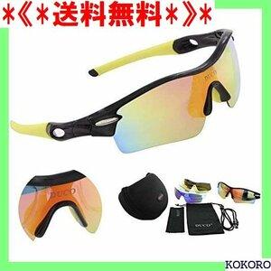 《*送料無料*》 DUCO SP0868 ニス/スキー/ランニング/ゴルフ/マ 偏光サングラス メンズ スポーツサングラス 108