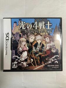 【DS】 光の4戦士 -ファイナルファンタジー外伝-