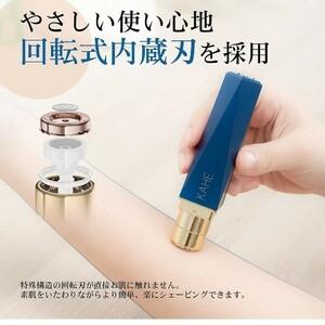 レディースシェーバー 女性用シェーバー 充電式